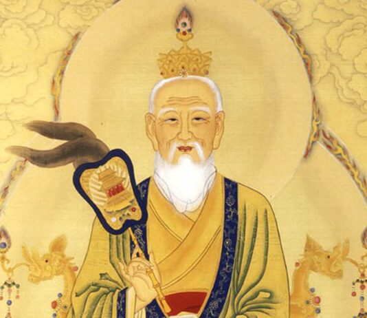 Frases de Lao Tzu